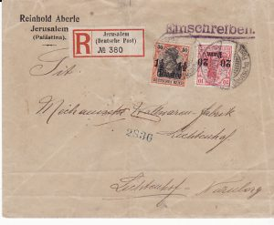 PALESTINE - GERMANY... 1912 GERMAN POST OFFIC REGISTERED...