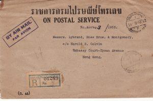 THAILAND - HONG KONG...ON POSTAL SERVICE REGISTERED...