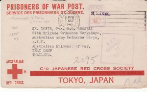 AUSTRALIA - THAILAND...1943 POW MAIL DELIVERED 1944...