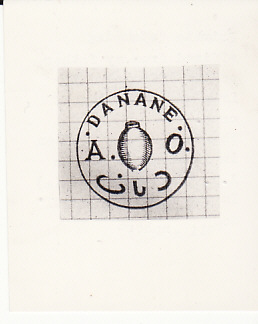 [14220]  B.O.F.I.C......BRITISH OCCUPATION of ITALIAN SOMALILAND DANANE & LOCATELLI POW CAMPS...  1941(Apr 25)