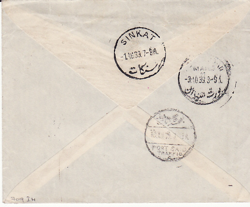 [14326]  SUDAN...INTENDED LOCAL USE FORWARDED to GB & TAXED...  1939 (Jul 2)