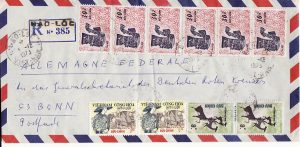 VIET-NAM - GERMANY...GERMAN RED CROSS..