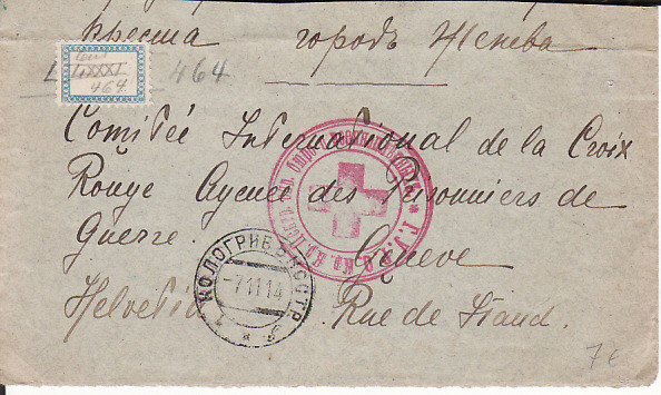 [17920]  BULGARIA - SWITZERLAND...WW1 RED CROSS..  1914 (Nov 7)