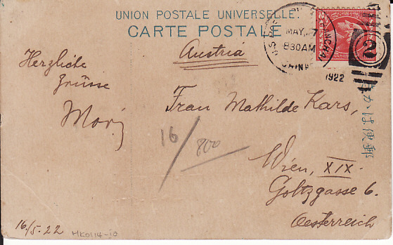 [17945]  CHINA - AUSTRIA...US POSTAL AGENCY in SHANGHAI...  1922 (May 7)