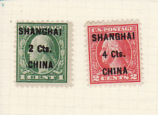 [17948]  CHINA...1922 US POSTAL AGENCY in SHANGHAI...  1922 Issue locally Surcharged & Overprinted Shanghai /2 cts / China or Shanghai /4cts /China (Scott K 17 & K18)