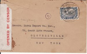 THAILAND-USA...1941 CENSORED HONG KONG...