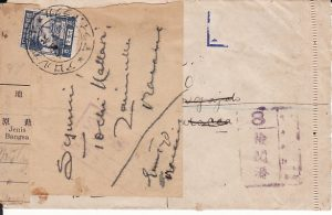 MALAYA..JAPANESSE OCCUPATION MALACCA on REUSED ENVELOPE..