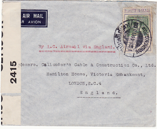 [13495]  THAILAND - GB...BY A.C. AIRMAIL with SINGLE 1 Baht THRONE VALUE...  1940 (May1)