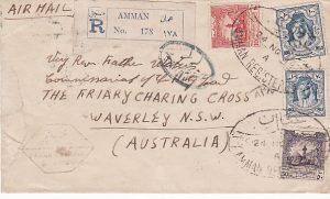 TRANS JORDAN - AUSTRALIA…1948-49 ISRAELI WAR INDEPENDENCE…