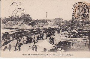 CAMBODIA - PAMAMA…1909 RARE DESTINATION…