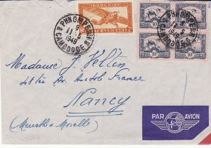 CAMBODIA - FRANCE….1949 AIR MAIL to NANCY…