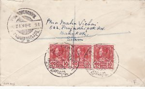THAILAND - GB...RAMA V11 REGISTERED…