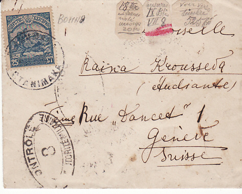 BULGARIA - SWITZERLAND...WW1 FRENCH MIL. OCCUP..RED CROSS..