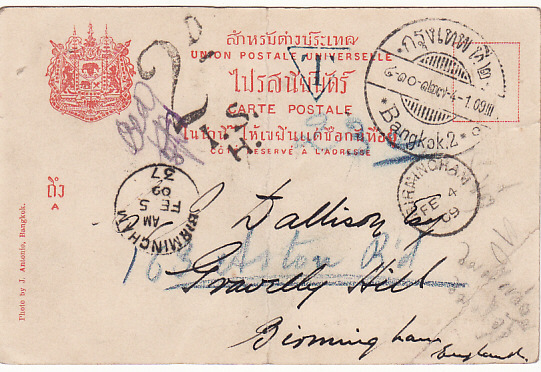 [14153]  THAILAND - GB...MAILED UNFRANKED & TAXED…  1908 (Dec 31)