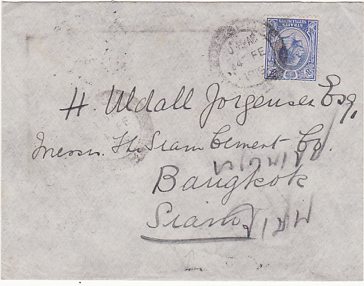 [14158]  SINGAPORE - THAILAND…INCOMING DESTINATION MAIL…  1916 (Feb 24)