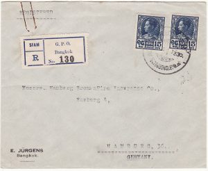 THAILAND - GERMANY…REGISTERED 1931 RAMA V11..