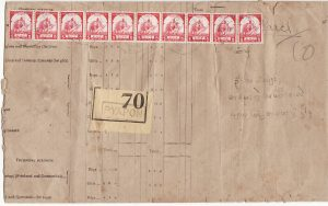 BURMA...JAPANESE OCCUPATION IMPROVISED & REGISTERED ENVELOPE...