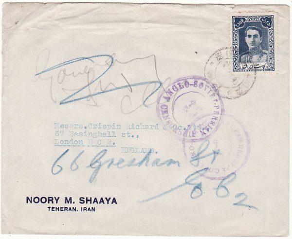 IRAN - GB...WW2 ANGLO SOVIET PERSIAN CENSORSHIP …