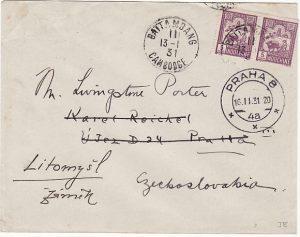 CAMBODIA - CZECHOSLOVAKIA….1931 RARE DESTINATION...