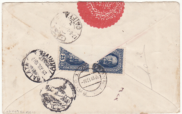 [14489]  AUSTRIA /CZECH REP - PALESTINE….OTTOMAN EMPIRE REGISTERED CENSORED..  1917 (Jul 22)