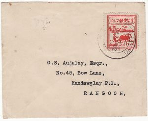 BURMA...JAPANESE OCCUPATION & ARMY POSTAL ADMINISTRATION...