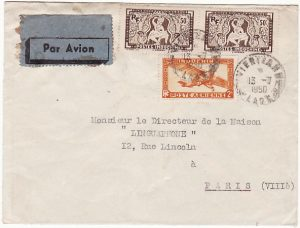 LAOS-FRANCE...AIRMAIL…