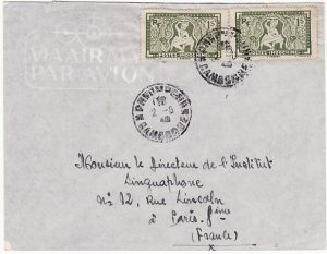 CAMBODIA-FRANCE...AIRMAIL…