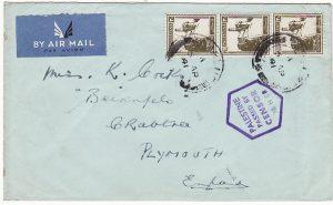 PALESTINE - GB...WW2 CENSORED  AIRMAIL …
