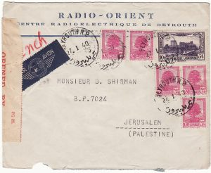 LEBANON - PALESTINE …WW2 CENSORED AIRMAIL …