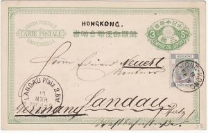 HONG KONG-GERMANY…1898 MODIFIED JAPANESE STATIONARY CARD & HAND PAINTED…