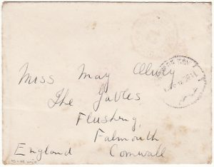 EGYPT - GB…1935 XMAS NAFFI SEAL…