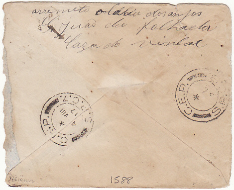 [18207]  PORTUGAL - FRANCE…WW1 TO PORTUGUESE FORCES on WESTERN FRONT..  1917 (Jul 28)