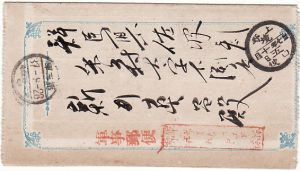 MANCHURIA - JAPAN...RUSSO-JAPANESE WAR SIEGE of PORT ARTHUR...