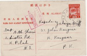 MALAYA..JAPANESE OCCUPATION of NEGRI SEMBILAN..
