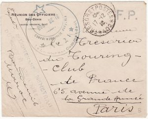 MOROCCO - FRANCE….FRENCH OCCUPATION FORCES..