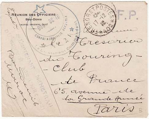 [15312]  MOROCCO - FRANCE….FRENCH OCCUPATION FORCES..  1918 (Dec 17)