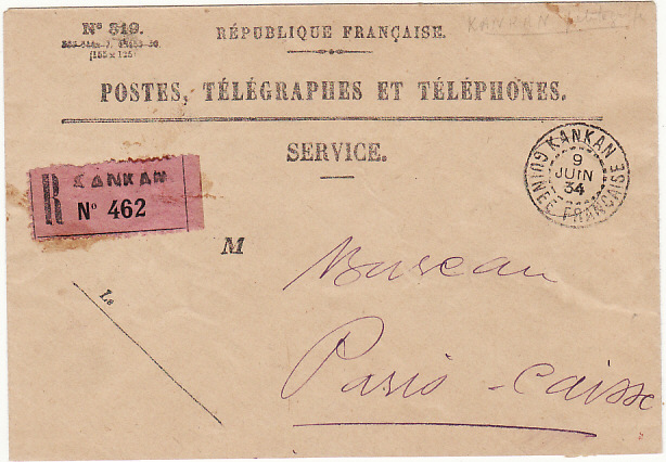 [15326]  FRENCH GUINEE - FRANCE…. POSTES & TELEGRAGPH SERVICE REGISTERED…  1934 (Jun 9)