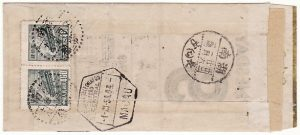 CHINA - MACAU…1951 PRC IMPROVISED ENVELOPE…
