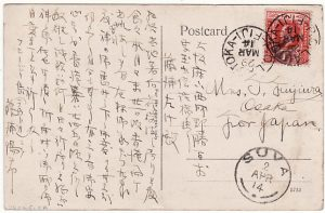 FIJI - JAPAN... 1914 POSTCARD of THOMSON STREET SUVA …