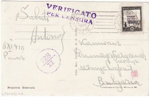 VATICAN -BULGARIA... WW2 CENSORED POSTCARD …
