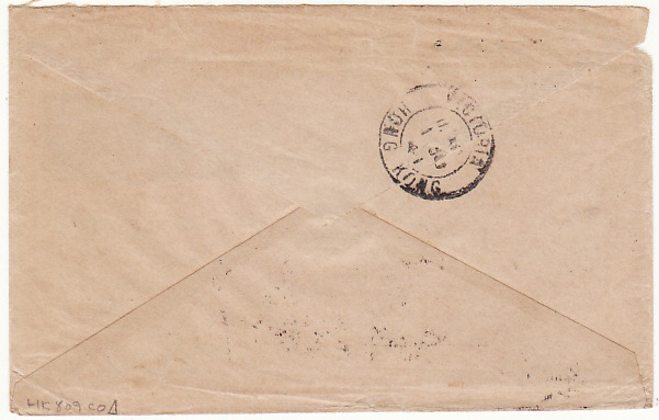 [14297]  CHINA - USA …WW2 AIRMAIL IN CHINA ONLY..  1941 (Jan)