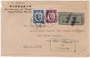 CHINA - USA …WW2 AIRMAIL IN CHINA ONLY..