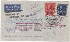 THAILAND - HONG KONG…...RAMA VII..EMPRESS of JAPAN NOT ON BOARD & RETURNED…