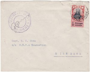 ETHIOPIA…..WW2 BRITISH OCCUPATIONN FORCES INTERNMENT CAMP…