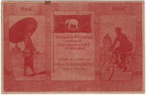 THAILAND…..RAMA V THE 1910 UPU JUBILEE  CARDS….