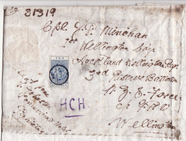NEW ZEALAND…..WW1 FISCAL 2/- used on CLOTH PARCEL WRAPPING to NZ SOLDIER…..