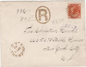 CANADA - USA... 1898 REGISTERED with SINGLE 8c QV 1897-8 ISSUE...