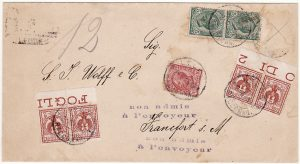 ITALY -GERMANY…WW1 REGISTERED WRAPPER NOT ADMITTED…