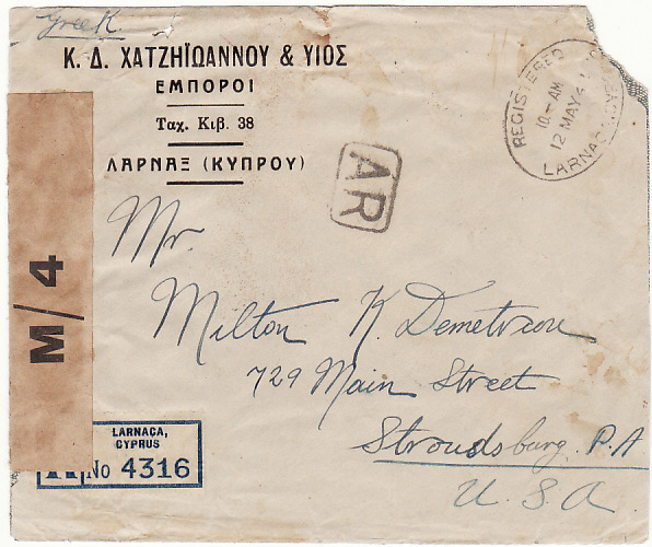 [14827]  CYPRUS - USA ...REGISTERED AR & CENSORED….  1942 (May 12)