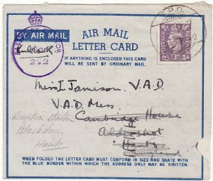 CYPRUS - GB…INDIAN FPO R-7 from 82nd GENERAL HOSPITAL on  AIR MAIL LETTER CARD…